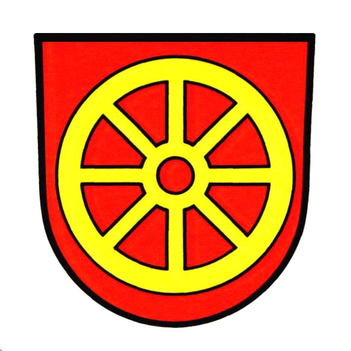 Wappen von Ottenhöfen im Schwarzwald